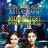 AsiaCrown818(亚太皇冠娱乐城)