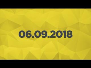 Игровые новости 06.07.2018