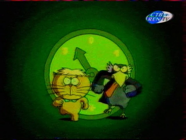 Вуншпунш (СТВREN TV, 2002) Заставка, фрагмент серии, титры