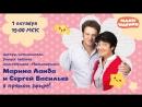 Авторы и исполнители песен для мультсериала Малышарики Марина ЛАНДА и Сергей ВАСИЛЬЕВ