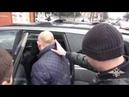 Краснодаре криминальные оперативники вымогали деньги у наркоманов