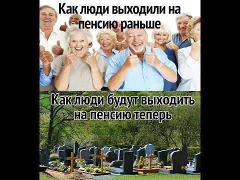 10. Эксергия 2.0 . Жить как в Европе, без ванны.