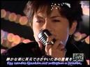 Gackt 2004 12 22 12gatsu no Love Song karaoke hunsub