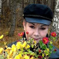 Елена Тростникова