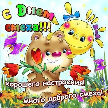 https://sun7-3.userapi.com/c849220/v849220721/165e07/xj6dEDg2aLA.jpg