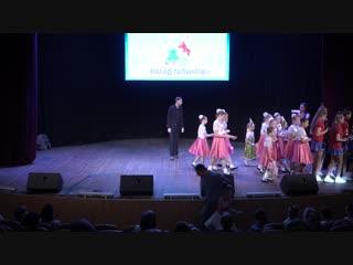 Парад Талантов Тобольск 3