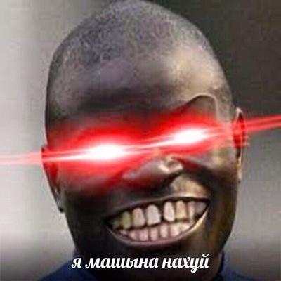 Иван Юлин
