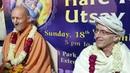 Press conference with Mukunda Datta Prabhu