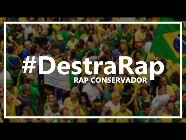 Limpando o Brasil (Videoclipe) - Luiz, o Visitante
