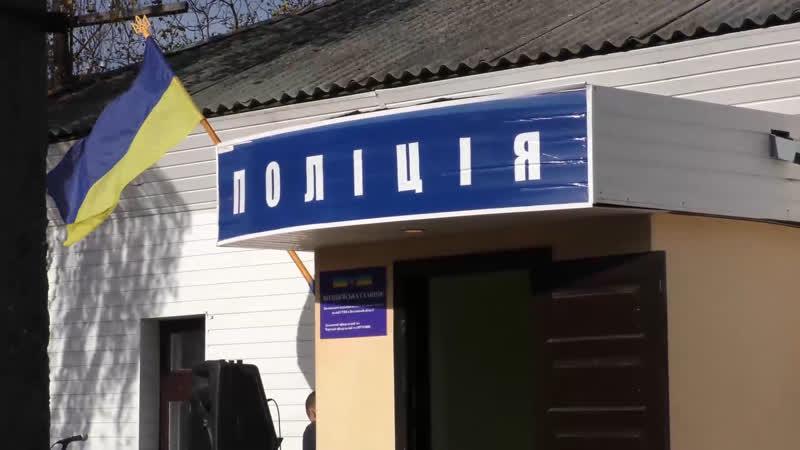 Нову поліцейську станцію урочисто відкрили на Полтавщині