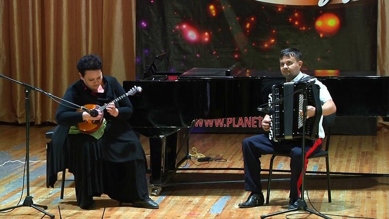 Дуэт Лунева Елена и Думанов Анатолий