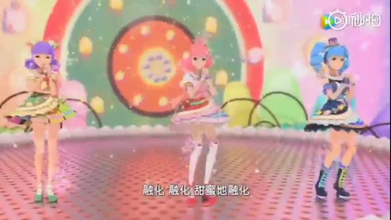 SMROOKIES GIRLS - Moto Ice Cream (Chinese Ver.) @ Shining Star