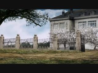 СЛЕПОТА (2007) - драма. Тамар ван ден Доп