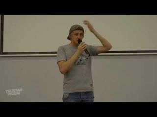 Лекция о дрифте | Аркадий Цареградцев, Фёдор Дзежиц | Tsunami Picnic 2018