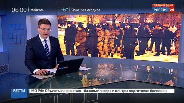Новости на Россия 24 В Харькове два украинских батальона не поделили блокаду Донбасса