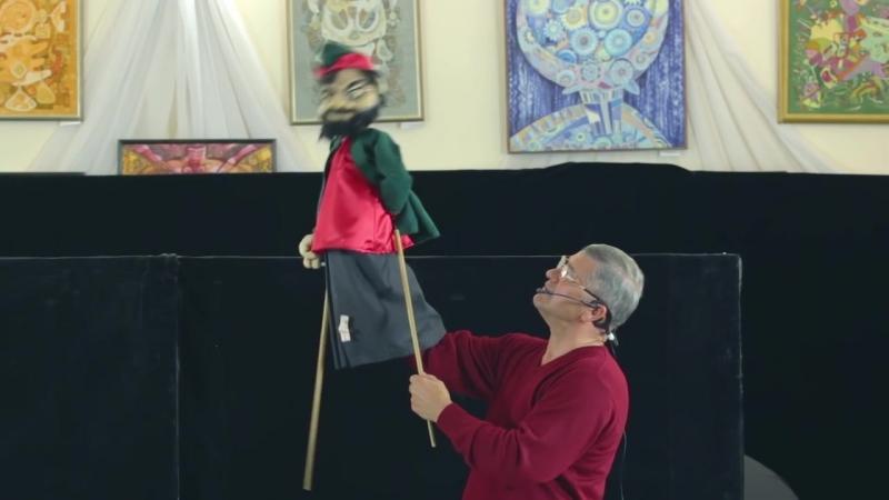 11 Тростевая кукла. Индивидуальное мастерство актера-кукловода