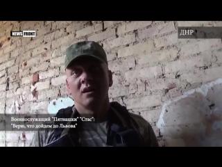 Военнослужащий Пятнашки Стас_ Верю, что дойдем до Львова