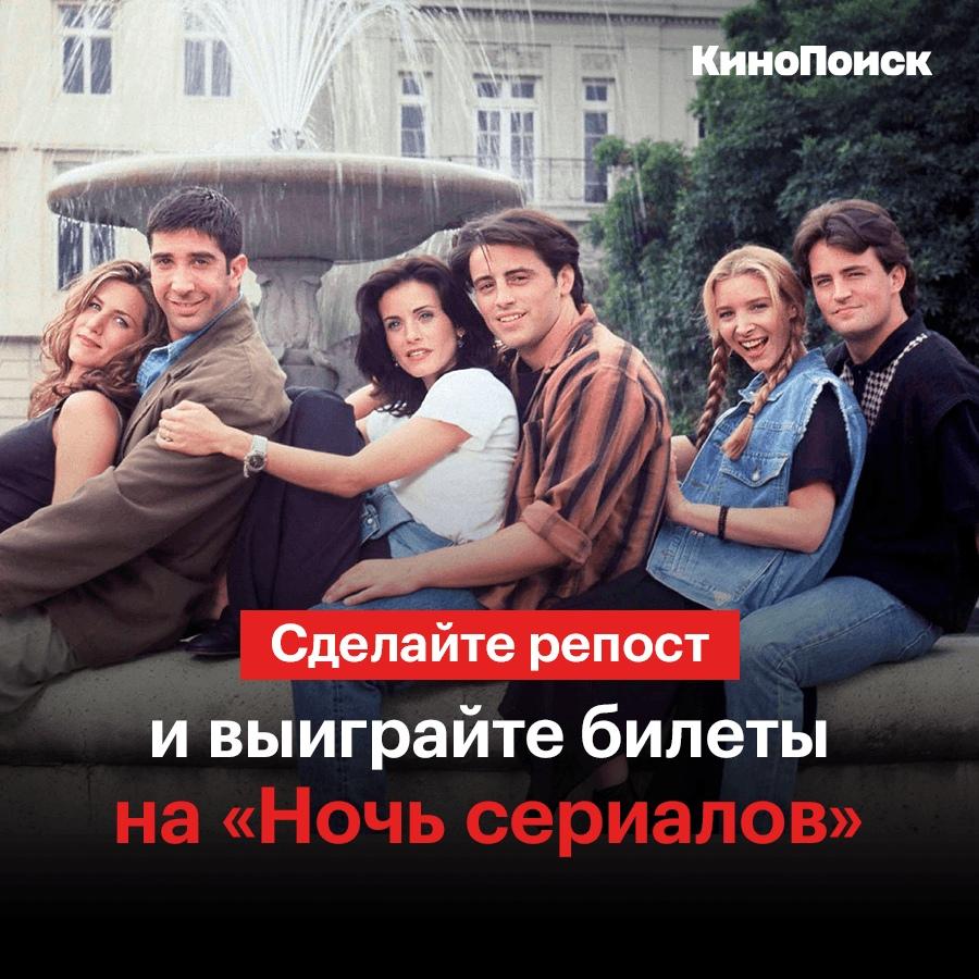 Фильм «Сибирь» с Киану Ривзом будет называться в российском