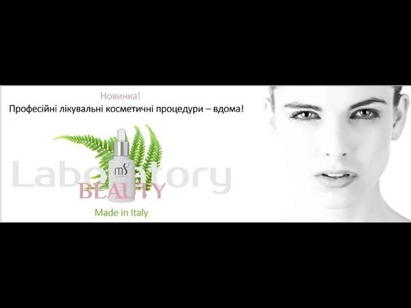 L club Омоложение лица без операций Профессионально лечебные процедуры дома
