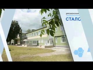 Губернатор МО Андрей Воробьев о ремонте медицинских учреждений #НашеПодмосковье #ВоробьевАЮ #здравоохранение #Дрезна