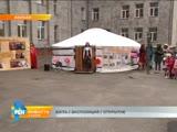 Новости РЕН ТВ Сибирь об открытии музея-юрты ИНПО