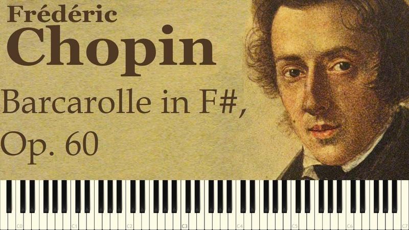 ♪ Frédéric Chopin Barcarolle in F-sharp major, Op. 60 - Piano Tutorial