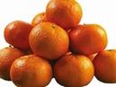 Как выбрать самые вкусные и сочные мандарины Разбираемся в сортах