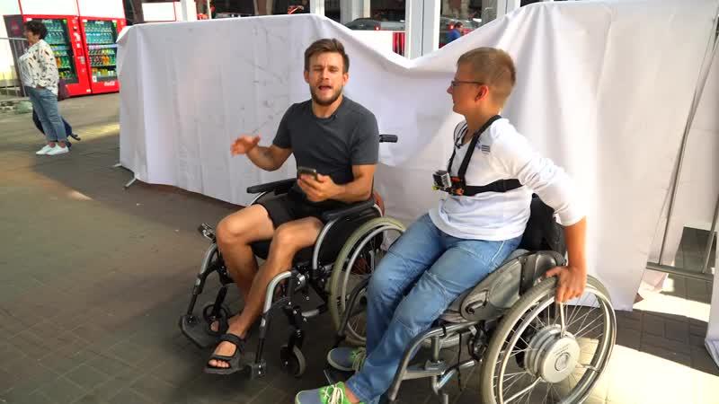 КАК БЫТЬ ИНВАЛИДУ В ФСБ Едем на инвалидной коляске по Москве жесть или реально