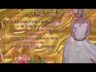 ★►Для друзей красивое видео Пожелания друзьям.For friends of nice video. ( 240 X 426 ).mp4