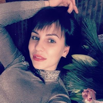 Олеся Кулябина