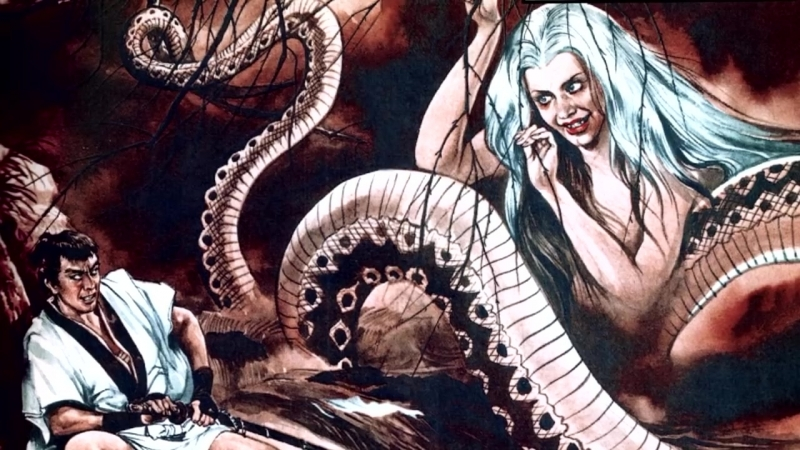 Японская мифология Нурэ онна женщина змея