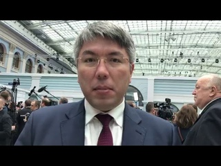 Алексей Цыденов о послании федеральному собранию президента страны