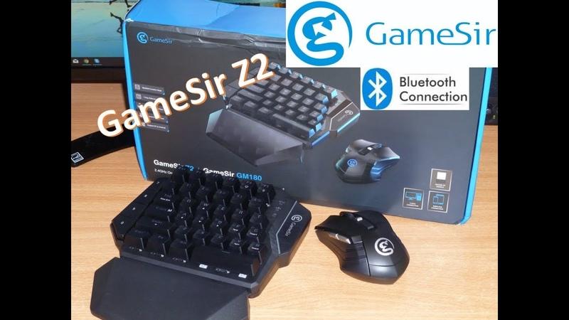 Bluetooth клавиатура и мышь GameSir Z2 для PUBG mobile и других игр | Android/Windows