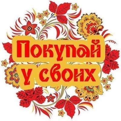 Инга Шибаева