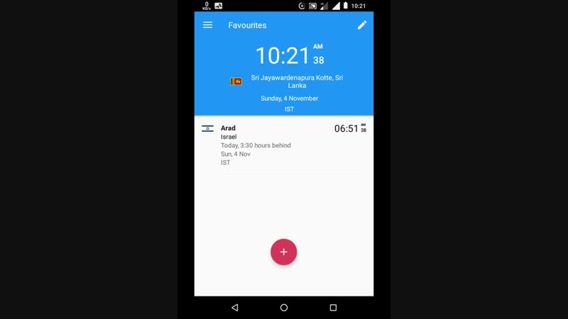 2018-11-04 2250 Israel 🇮🇱🇮🇱🇮🇱 Arad 😊😊