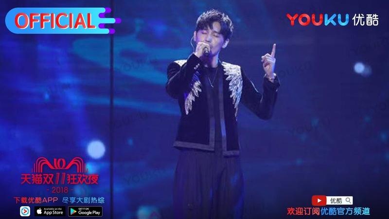 2018天猫双11全球狂欢节 白宇《小幸运》暖男温柔上线!