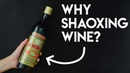 What is Shaoxing Wine and why's it in almost every Chinese recipe