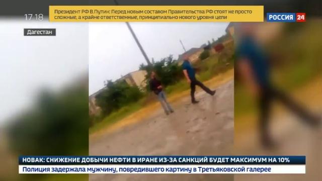 Новости на Россия 24 • 11 пострадавших: в Дагестане легковушка скинула маршрутку в кювет