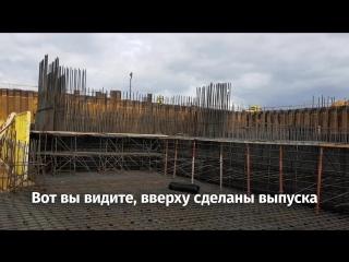 Стройка Live Блог Евгения Лысенко о строительстве завода в Свистягино