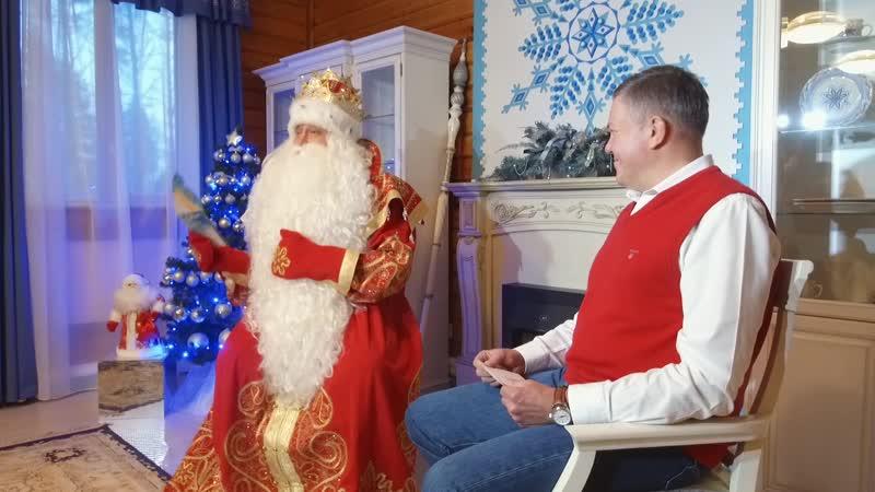 Деду Мороз и Губернатор Олег Кувшинников осуществят мечту девочки Карины из Тотьмы