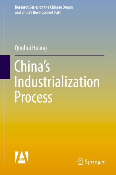 chinas industrialization As for application, industrial laser is mostly used in material processing, micro-machining and marking, of which material processing is the largest applied field of industrial laser, with a 534% share in global market in 2017, a figure projected to climb to 570% in 2022 driven by sheet metal cutting market growth industrial laser applied in.