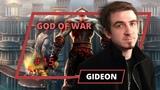 God of War - Gideon - 15 выпуск