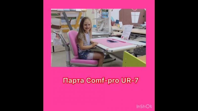 Розовое настроение с брендами Растущая мебель и Comf pro это всегда радость для Вас и ваших принцесс