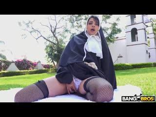Yudi pineda – dirty nun fucks the gardener [bangbros. anal, big ass, latina, public,  stockings, uni