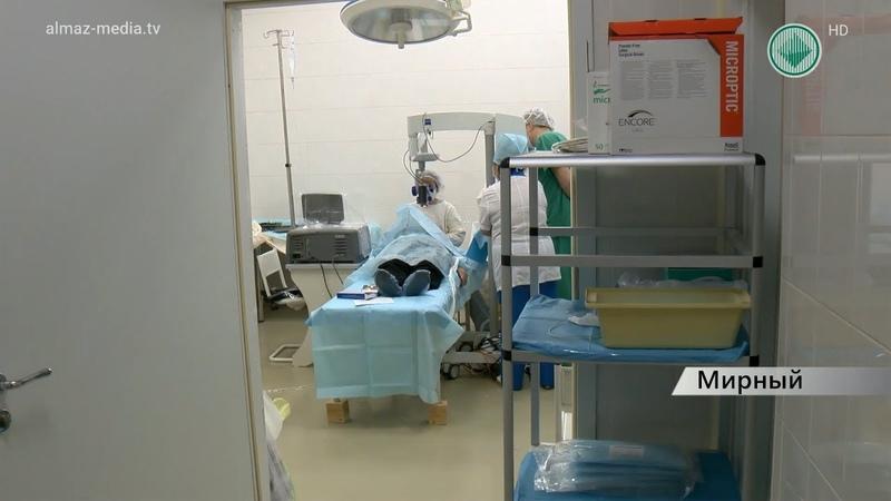 Врачи офтальмологи спешат на помощь «Врачебный десант» из Якутска побывал в Мирном