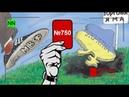 Кабмин и МВФ договорились ободрать украинцев на 60%, – Красная карточка №750 [06.09.2018]