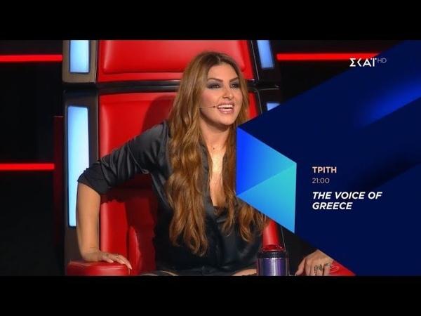 Έλενα Παπαρίζου The Voice of Greece 3 TV Trailer Επεισόδιο 9