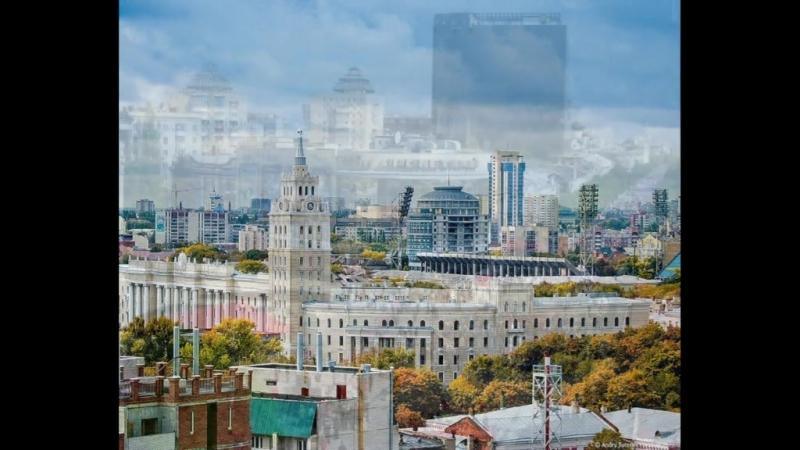Город детства (на слова поэмы Виктора Батраченко Переулок фабричный)