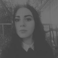 Дарья Мосина