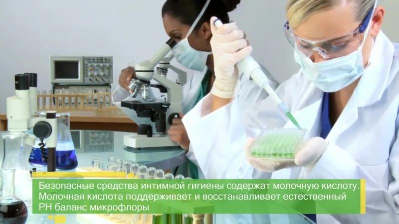 Самая деликатная защита - гигиенические средства Биоси - BIOSEA. Татьяна Казанцева